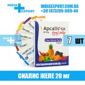 Сиалис APCALIS SX ORAL JELLY 20 мг