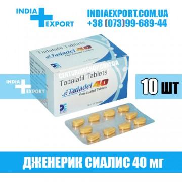Сиалис TADADEL 40 мг в Украине
