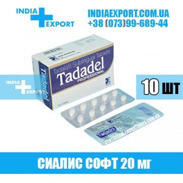 Купить Сиалис TADADEL PROFESSIONAL 20 мг в Украине