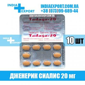 Купить Сиалис TADAGA 20 мг в Украине