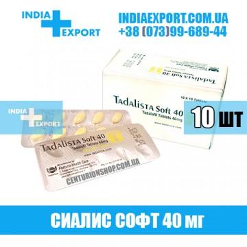 Купить Сиалис TADALISTA SOFT 40 мг в Украине
