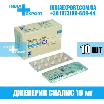 Сиалис TADADEL 10 мг в Украине