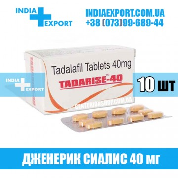 Купить Сиалис TADARISE 40 мг в Украине