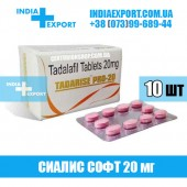 Сиалис TADARISE PRO-20 мг