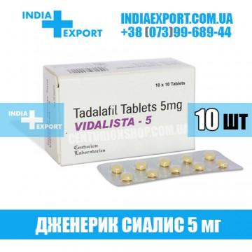 Сиалис VIDALISTA 5 мг в Украине