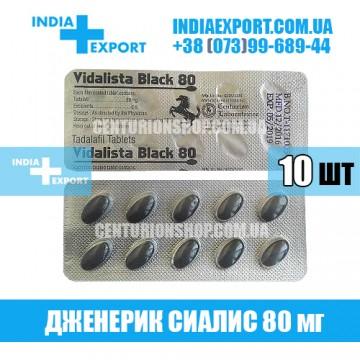 Купить Сиалис VIDALISTA 80 мг в Украине