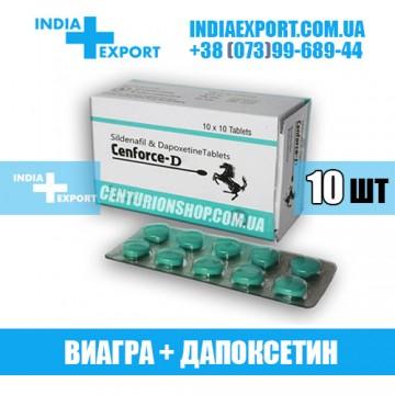 Купить CENFORCE D в Украине