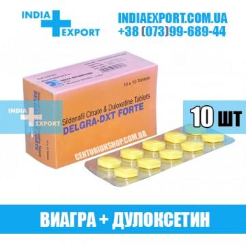 Купить DELGRA DXT в Украине