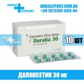 DURATIA 30 мг