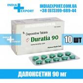 DURATIA 90 мг