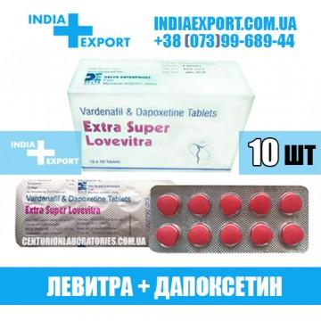 Купить EXTRA SUPER LOVEVITRA в Украине