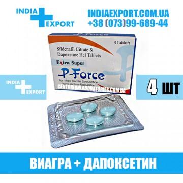 Купить EXTRA SUPER P-FORCE в Украине