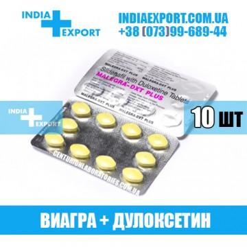 Купить MALEGRA DXT PLUS в Украине