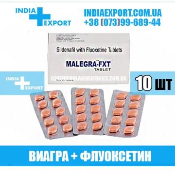 Купить MALEGRA FXT в Украине