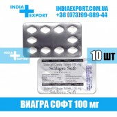 Виагра SILDIGRA SOFT 100 мг
