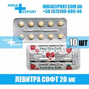 Купить Левитра SNOVITRA SOFT 20 мг в Украине