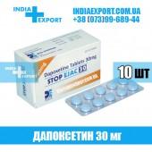 STOP EJAC 30 мг