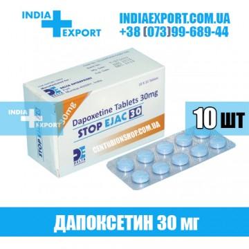 Купить STOP EJAC 30 мг в Украине