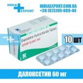 STOP EJAC 60 мг