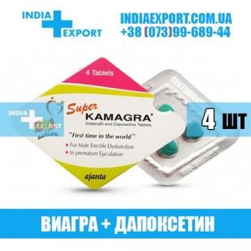 Купить SUPER KAMAGRA в Украине