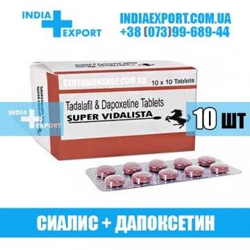 Купить SUPER VIDALISTA в Украине