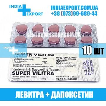 SUPER VILITRA в Украине