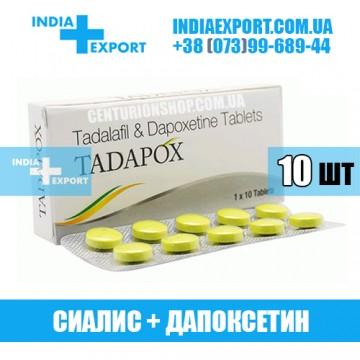 TADAPOX в Украине