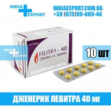 Купить Левитра FILITRA 40 мг в Украине