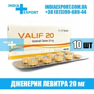 Купить Левитра VALIF 20 мг в Украине