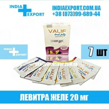 Купить Левитра VALIF ORAL JELLY 20 мг в Украине
