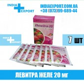 Левитра ZHEWITRA ORAL JELLY 20 мг