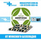 ADDYZOA (Адизоа)