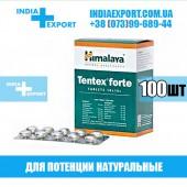 TENTEX FORTE (Тентекс Форте)
