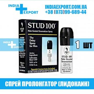 Купить Спрей пролонгатор STUD 100 в Украине