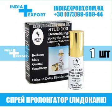Купить STUD 100 в Украине