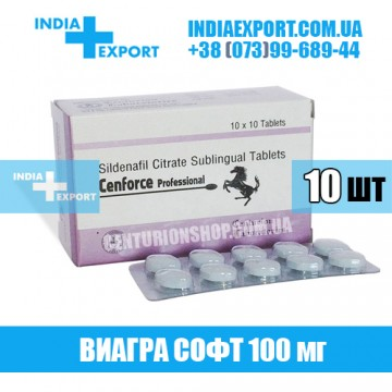 Виагра CENFORCE PROFESSIONAL 100 мг в Украине