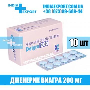 Купить Виагра DELGRA 200 мг в Украине