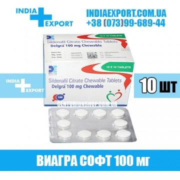 Купить Виагра DELGRA CHEWABLE 100 мг в Украине