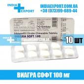 Виагра EREGRA SOFT 100 мг