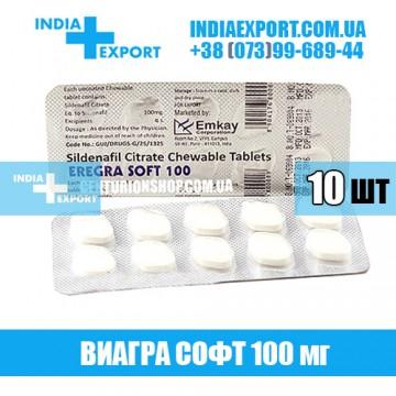 Купить Виагра EREGRA SOFT 100 мг в Украине