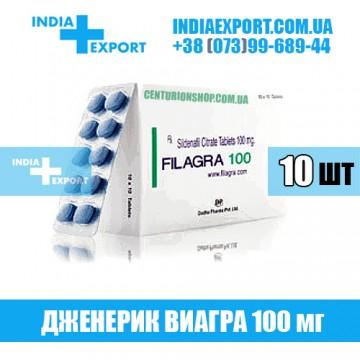 Купить Виагра FILAGRA 100 мг в Украине