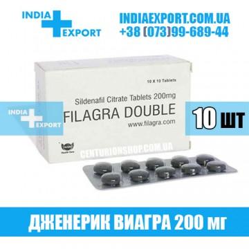 Купить Виагра FILAGRA 200 мг в Украине