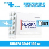 Виагра FILAGRA PROFESSIONAL 100 мг