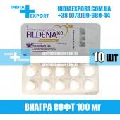 Виагра FILDENA PROFESSIONAL 100 мг