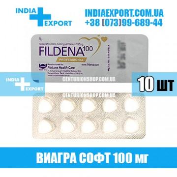 Купить Виагра FILDENA PROFESSIONAL 100 мг в Украине