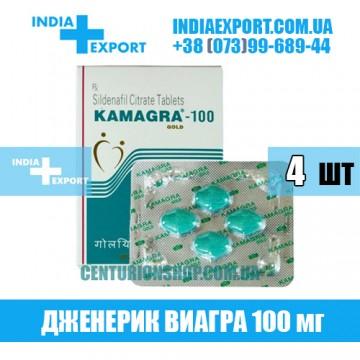 Купить Виагра KAMAGRA 100 GOLD в Украине