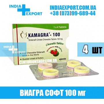 Купить Виагра KAMAGRA POLO 100 мг в Украине