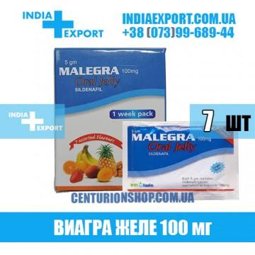 Купить Виагра MALEGRA ORAL JELLY 100 мг в Украине
