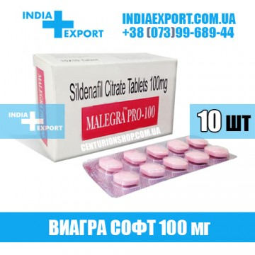 Купить Виагра MALEGRA PRO-100 в Украине