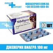 Виагра SILDIGRA 100 мг